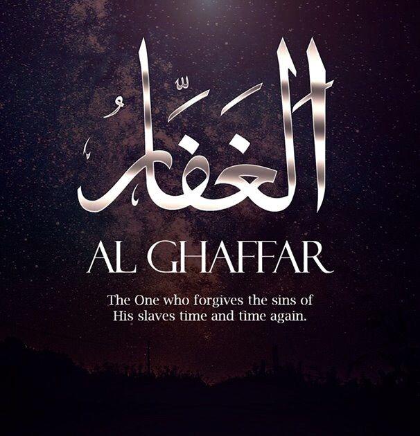 Names Of Allah ❤️ الغفار