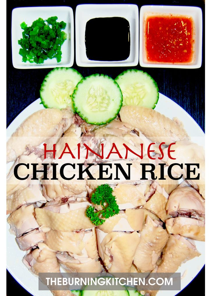 The Burning Kitchen |Singapore-Style Hainanese Chicken Rice - One helping will not be enough!