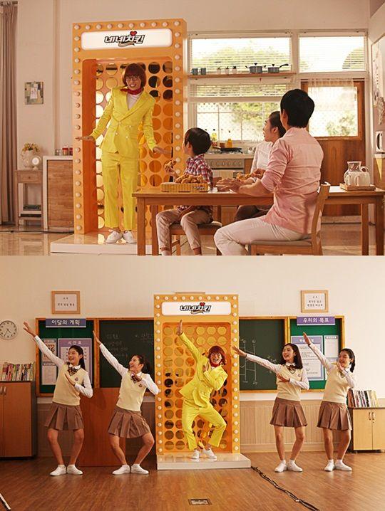 New still cuts from Yoo Jae Suk's NeNe Chicken CF revealed