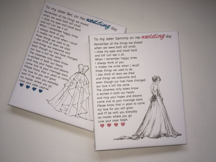 Wedding bridesmaid gift maid of honour poem bride keepsake picture glittered by EssexPrintingService on Etsy