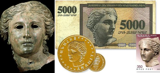 Armenian pagan Goddess Anahit on Armenian currency