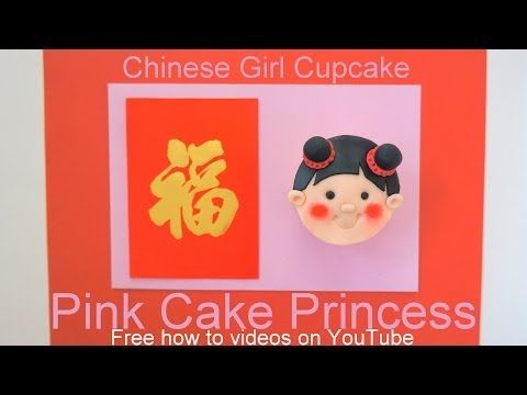 How-to make Chinese New Year Cupcakes - Cute Chinese Girl Cupcake - YouTube