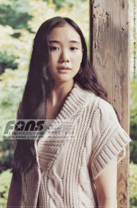 knitted short sleeve cardigan. Aoi Yu