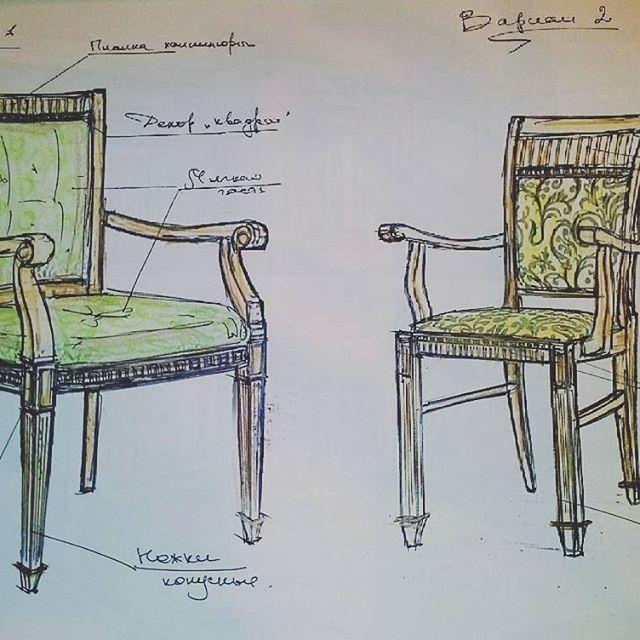 Стулья также неотъемлемая часть гостиной или столовой, чаще их приобретают готовыми, но создать свой эксклюзивный стул-трон тоже находятся желающие.  Конфигурацию можно придумать под ваши размеры!  Люблю свою работу!  По вопросам изготовления или сотрудничества 066-363-29-29, 067-958-98-79 #дизайнмебели. #дизайнмебелизапорожье. #проектированиемебели. #мебельзапорожье #мебелькиев. #кухниукраина. #кухнизапорожье #дизайнкухни. #мебельназаказ #мебельназаказзапорожье