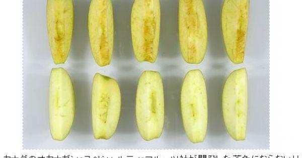 <遺伝子組み換えリンゴが秋に登場する!>  茶色にならない遺伝子組み換えリンゴ、米農務省が認可!2016年後半から順次市場に投入へ!