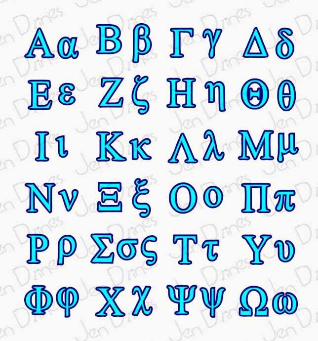Greek alphabet file greek monogram sorority letters fraternity letters Greek…