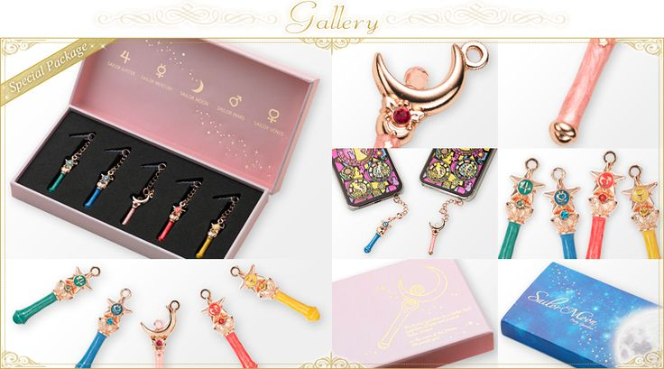 @Kristin West Moon Sailor Moon Wand Phone Earphone Jack Accessories http://www.moonkitty.net/reviews-buy-sailor-moon-phone-cases-straps-charms.php #SailorMoon