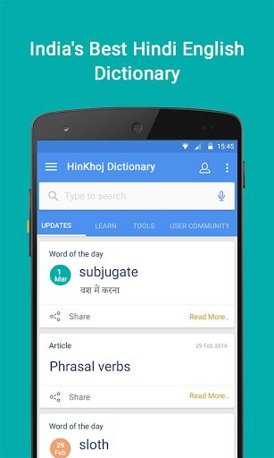 HinKhoj English Hindi Dictionary Premium 8.2.0.0 	Requirements: 2.3+ 	Overview: English to Hindi and Hindi to English dictionary and translator with OFFLINE mode by HinKhoj.   	  	 	 It is largest dictionary with over lakhs of Hindi and English words. Meaning of words are provided with...