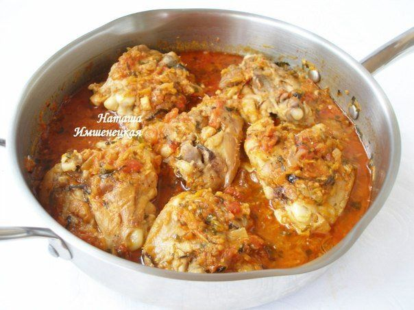 Сочная и ароматная курица, тушеная в овощном соусе.