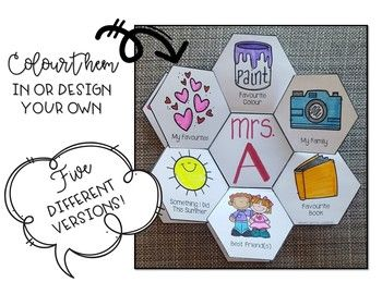 Back to School Hexagon Foldable {Get to Know You}
