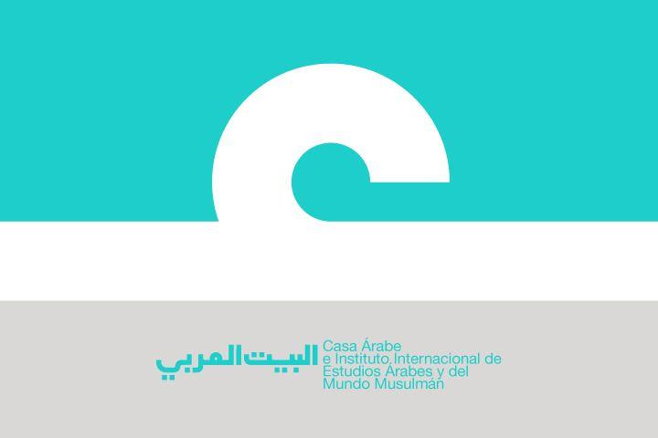 Casa árabe es un consorcio público español  liderado por el Ministerio de Asuntos Exteriores y de Cooperación, que opera como centro estratégico en las relaciones de España con el mundo árabe.