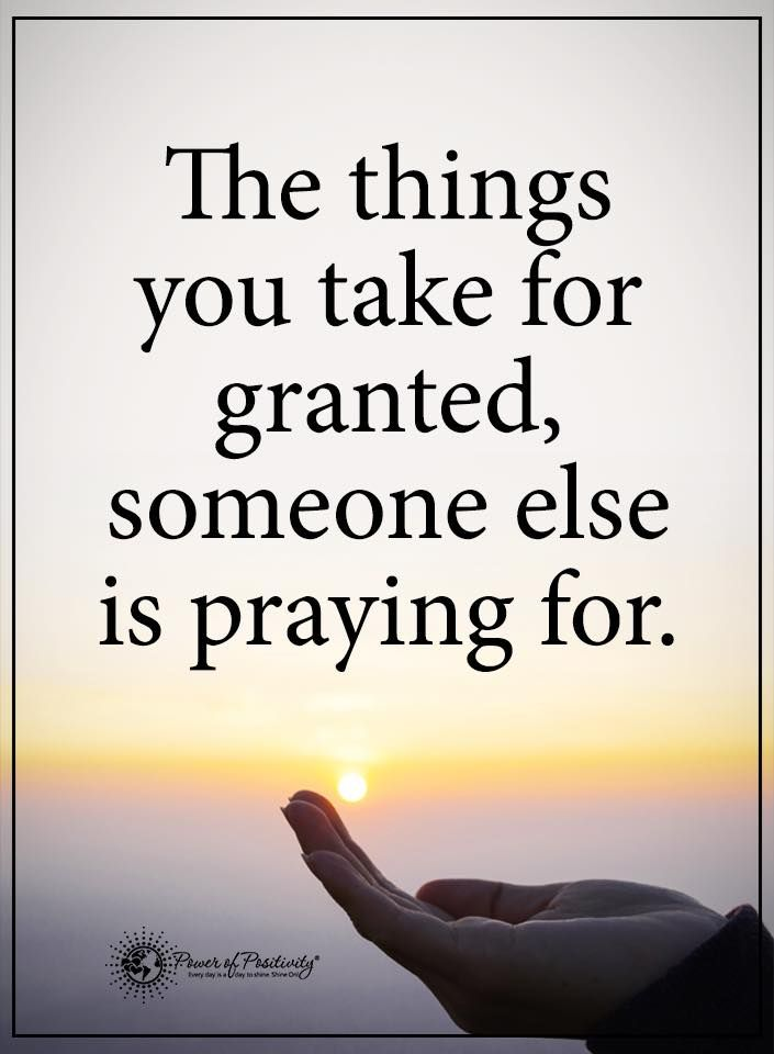 Stop Taking People For Granted Quotes Taking You For Granted