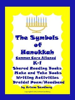 $ The Symbols of Hanukkah (CCSS Aligned): K-1