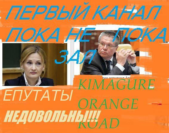 PIXDA YAROVAYA by povsuduvolosy.deviantart.com on @deviantART