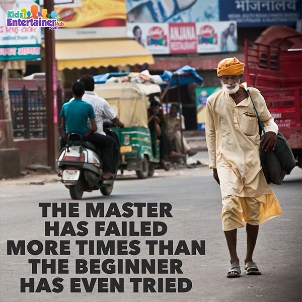 Inspirational Quote - The master has failed more times than the beginner has even tried Image