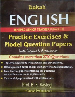 81 best rpsc 1st grade books images on pinterest grade books get extra 10 discount use this coupon code bookex10product details book for rpsc english grade ii practice exercises model question papers author fandeluxe Gallery