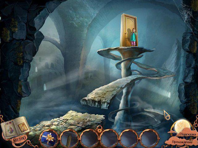 Мир кошмаров Коллекционное издание - скриншот из игры 4