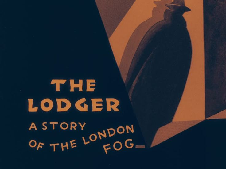 «Жилец», (The Lodger), Альфред Хичкок, Великобритания, 1927