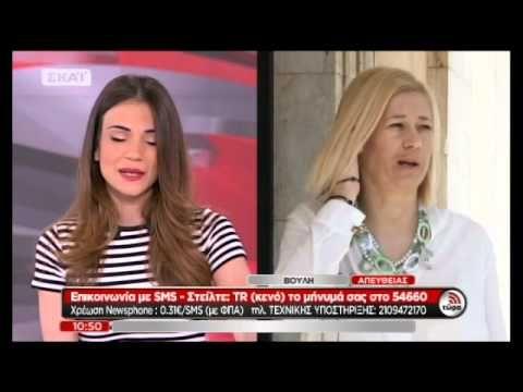 "Video... Η Ραχήλ ""πηδάει"" την Μπουσδούκου - Hellenic views"
