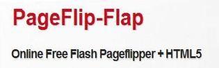 Το PageFlip-Flap είναι ένα καταπληκτικό εργαλείο, που δίνει τη δυνατότητα στους χρήστες του να μετατρέπουν αρχεία Pdf σε ebooks δωρεάν.
