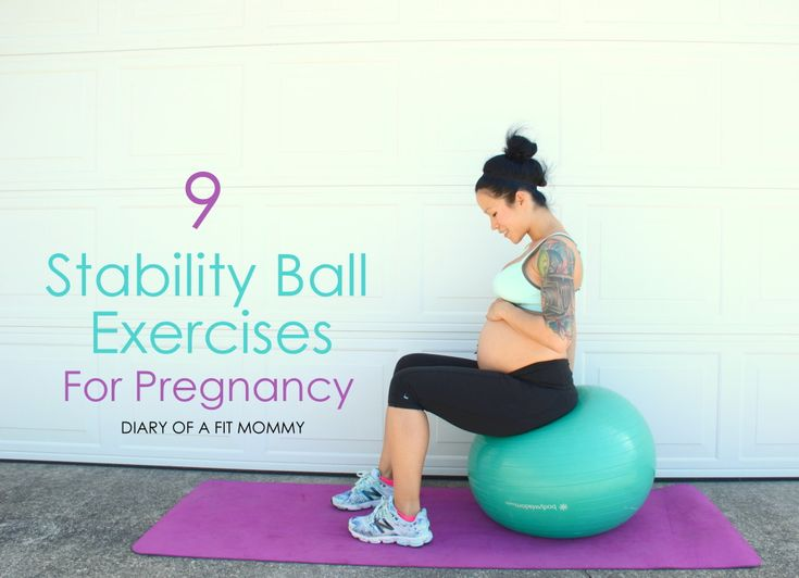 Diary of a Fit Mommy | Prenatal Fitness Ball Workout Routine #pregnancy