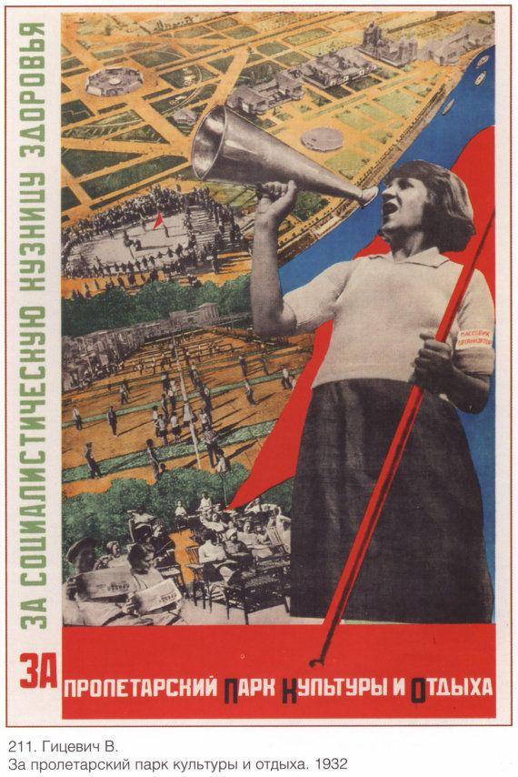 Propaganda poster Communism Soviet 496 by SovietPoster on Etsy, $9.99