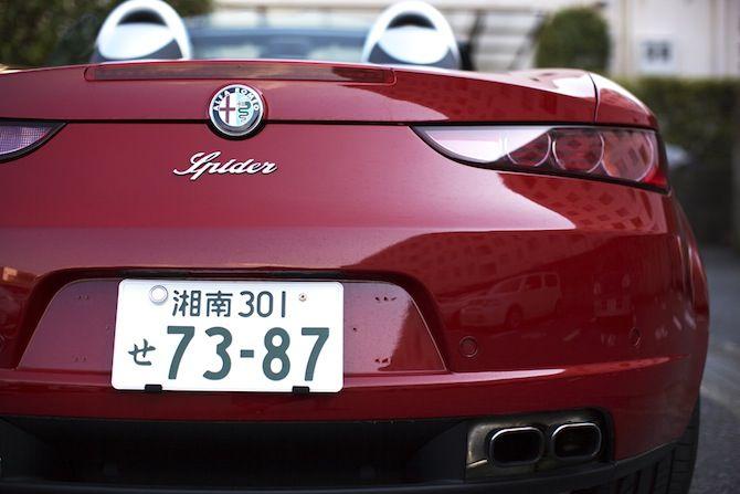 Alfa Romeo Spider: Sports Cars, Alfa Spiders, Cars Crushes, Spiders Sports, Cars 2014, Nice Places, Alfa Romeo Spiders, Brera Spiders, Dreams Cars