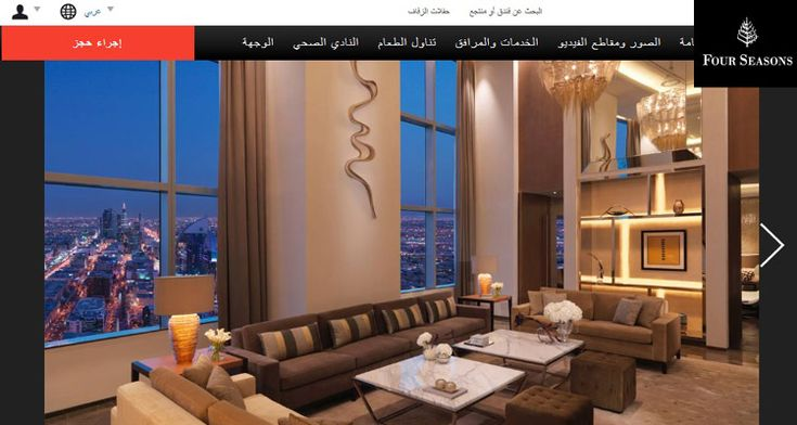Four Seasons launches new Arabic website