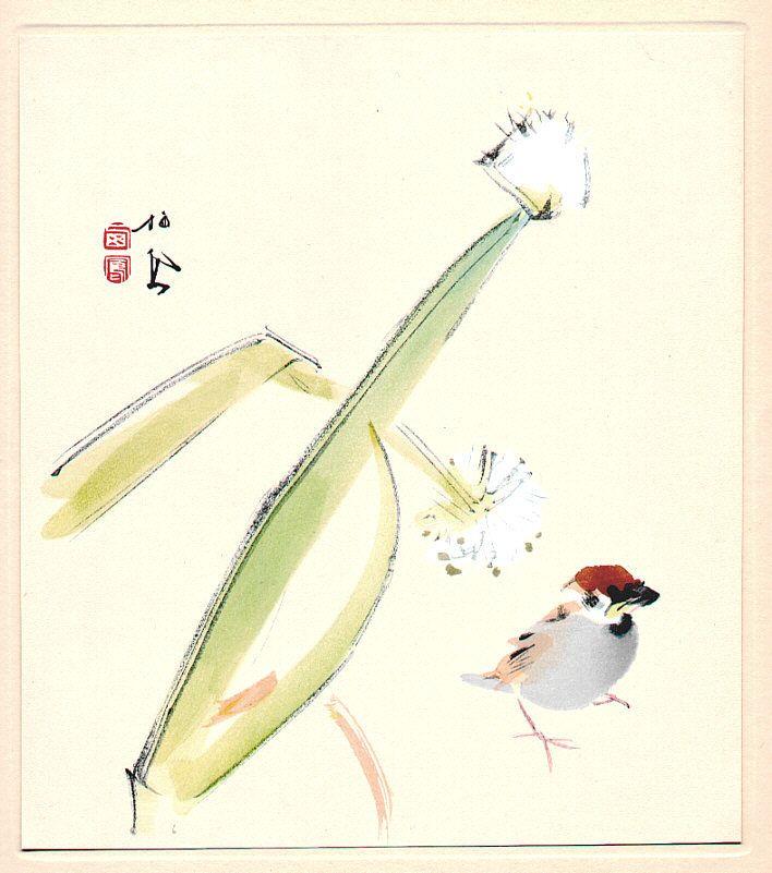 竹内栖鳳 Seiho Takeuchi