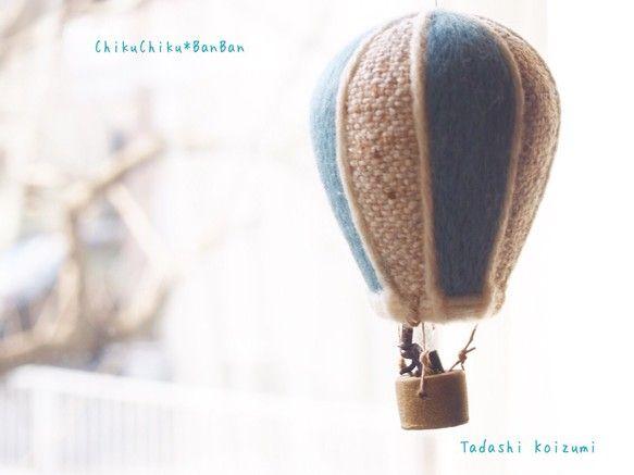 コビトさん乗車のフェルト気球。こちらのカゴはオーブン陶土です。コビトさん乗車 ブルー×白ツイード以外は含まれません。
