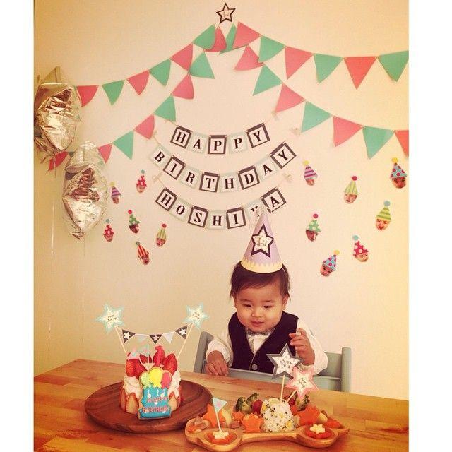 お誕生日会 #ほしや #1歳誕生日会 #1歳まであと2日 #1歳 #12month #11ヶ月 #11month #1歳誕生日 #1歳バースデー #1歳誕生日飾り付け #1歳誕生日ケーキ #1歳誕生日プレート #ガーランド #stokke #tripptrapp