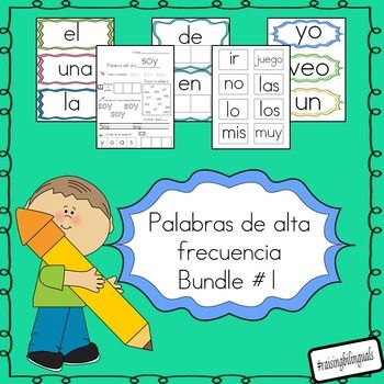 palabras de alta frequencia bundle (spanish sight words)