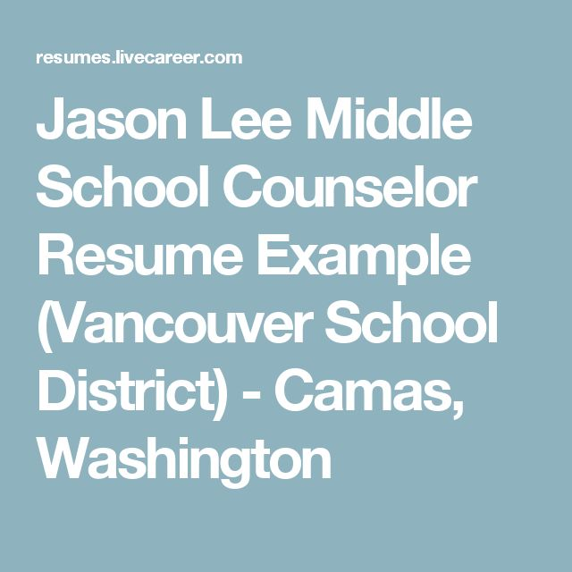 The 25+ best Vancouver school ideas on Pinterest Reflexology - school counselor resume examples