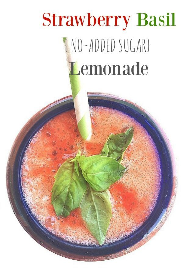 Fresh, super healthy, and SO delicious! No-Added Sugar Strawberry Basil Lemonade. Serve straight up, or mixed with sparkling water.Thank you to California Strawberries for sponsoring this post! | Visit EA Stewart, The Spicy RD, for more juice and healthy gluten free recipes!