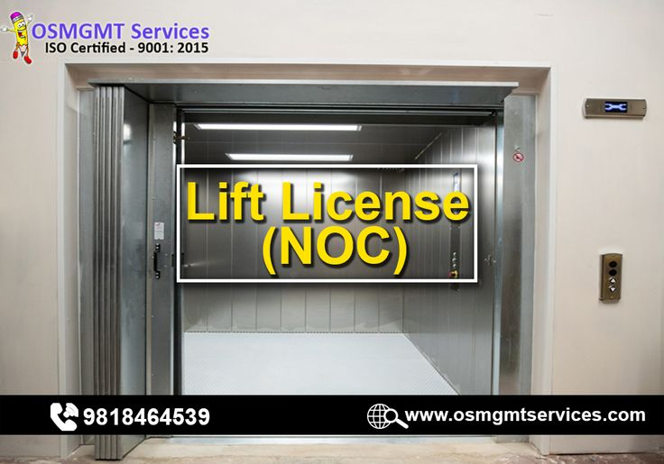 Lift License (NOC) in 2020 Training and development