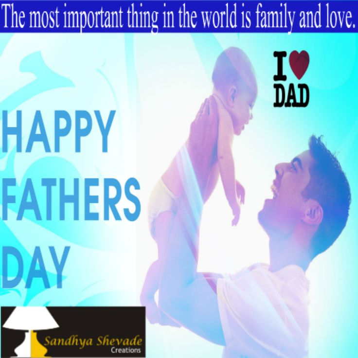 Wish you all Happy Fathers Day 19 june 2016 ....By sandhyashevadecreations creative lamp shade manufacturers www.sandhyashevadecreations.com