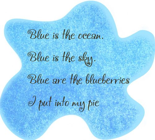 blue - синий