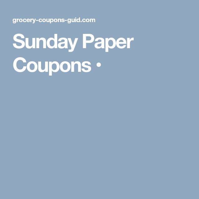 Sunday Paper Coupons •