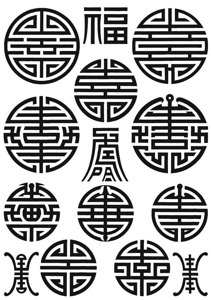 http://www.k-tattoo.ru/images/k-tattoo02/k-tattoo02-172.png