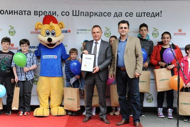 Nagradenite vo proektot Recikliranje - Kazi DA!