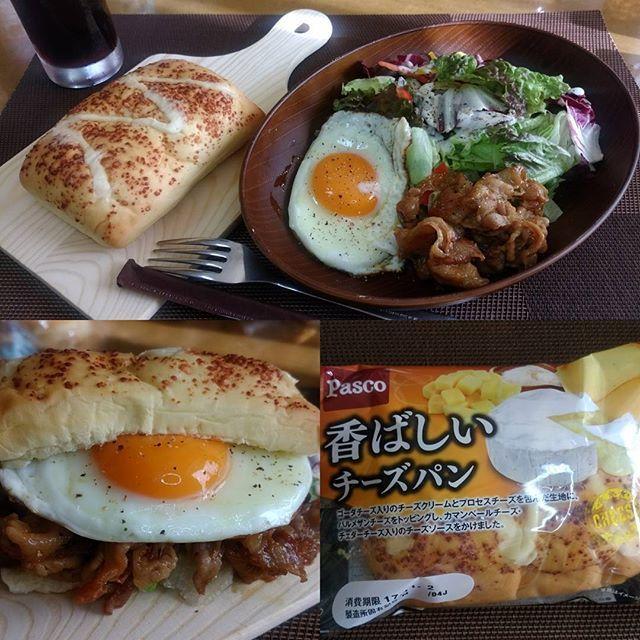 おはようございます☀  Have a lovely day💖  #朝食#朝ごはん#おうちカフェ#パン#チーズパン#香ばしいチーズパン#Pasco#目玉焼き#サラダ#肉#サンドイッチ#バーガー#breakfast#goodmorning#bread#sandwich#burger#Instagramfood#foodgram#foodstagram#foodie#foodpic#havealovelyday
