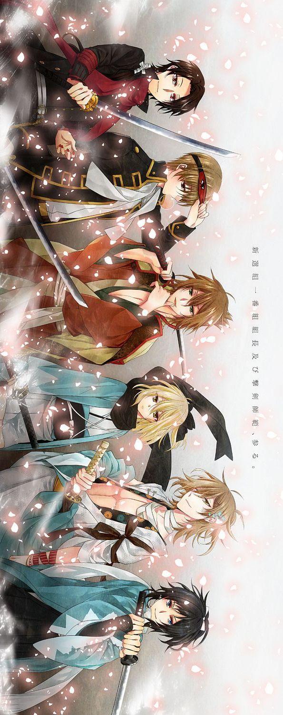 Shinsengumi Mokuhiroku Wasurenagusa, Gin Tama, Touken Ranbu, Fate/Grand Order, Hakuouki Shinsengumi Kitan