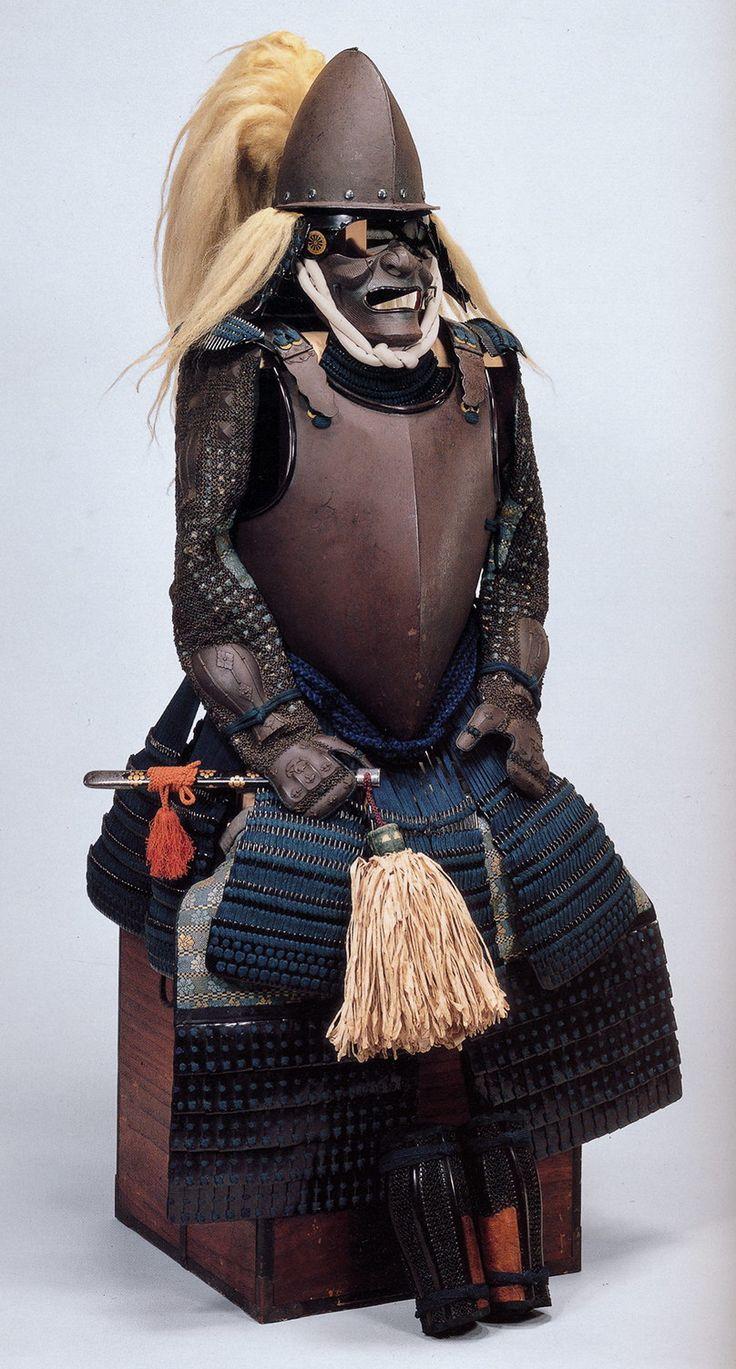Yari-Samurai gotta love them