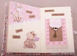Картинки по запросу фотоальбом детский