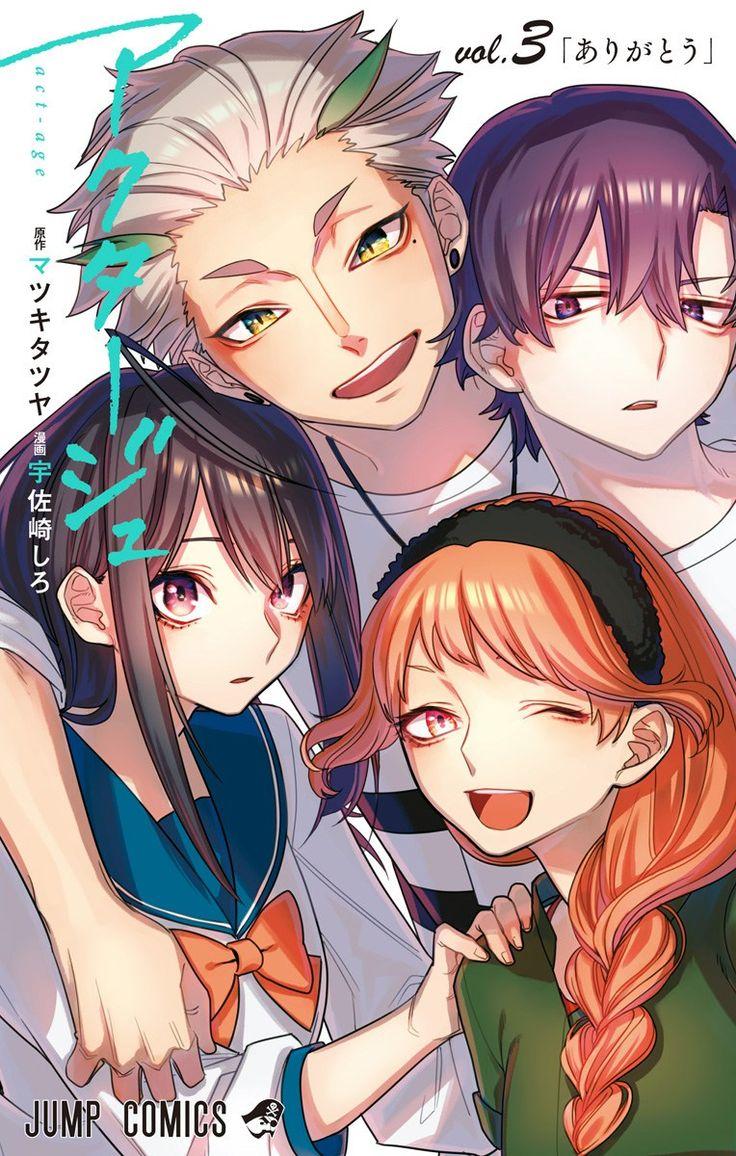 ActAge Bahasa Indonesia KomikOtaku Komik, Manga