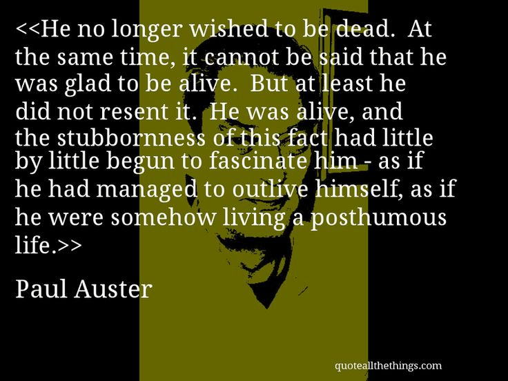 Paul Fussell Quote Exploration Belongs To The: Best 20+ Paul Auster Quotes Ideas On Pinterest