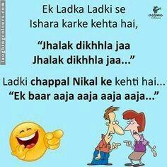 Hahahahahahahah chappal se maar kha jaaaaa..