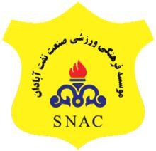 1972, Sanat Naft Abadan F.C. (Iran) #SanatNaftAbadanFC #Iran (L17986)