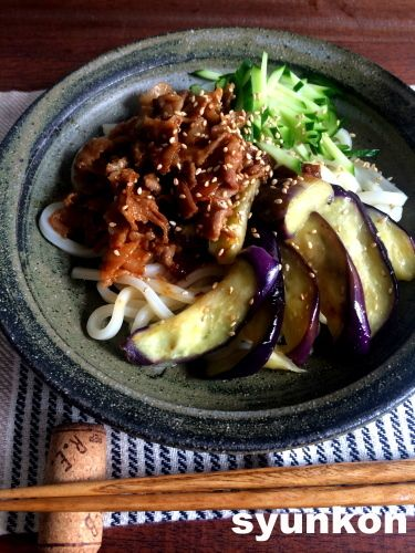 【簡単!!】おすすめです!焼きナスと豚こま味噌の冷やしぶっかけうどん  山本ゆりオフィシャルブログ「含み笑いのカフェごはん『syunkon』」Powered by Ameba