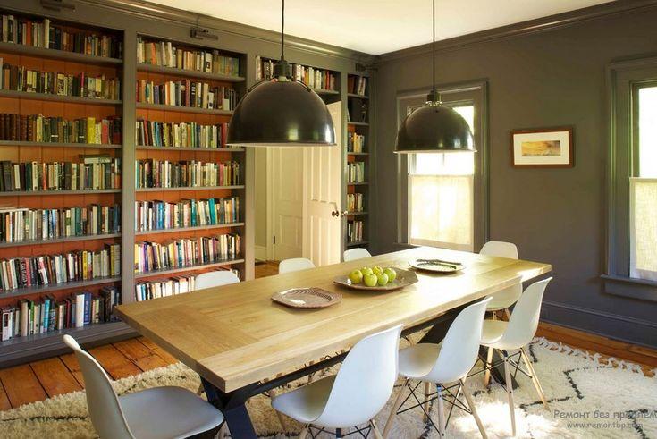 Дизайн библиотеки-столовой